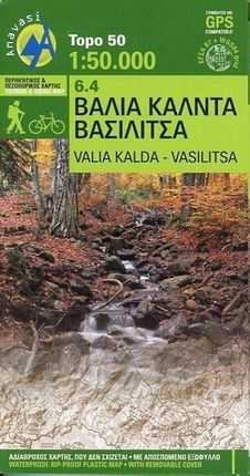 Topografische Bergwanderkarte 6.4. Valia Kalda - Vasilitsa  1 : 50 000