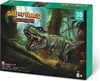 3D dėlionė: Tyrannosaurus Rex