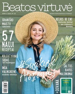 Beatos virtuvė. Žurnalas. Vasara (2019)