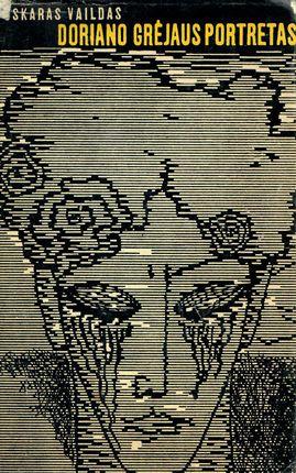 Doriano Grėjaus portretas (1970)
