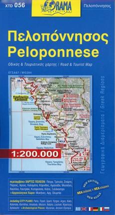 Peloponnese 1 : 200 000