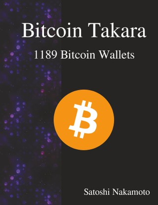 Bitcoin Takara