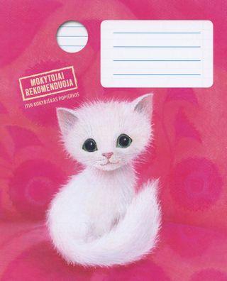 Holly Webb sąsiuvinis Benamis kačiukas, 12 l., linijomis