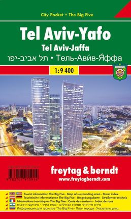 Tel Aviv - Yafo 1 : 9.400. City Pocket + The Big Five