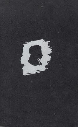 Apysakos (1970)