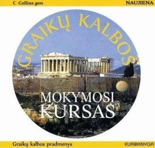 Graikų kalbos mokymosi kursas. Graikų kalbos pradmenys