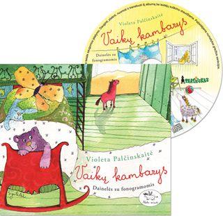 CD Vaikų kambarys