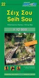 Seih Sou 1 : 12 000