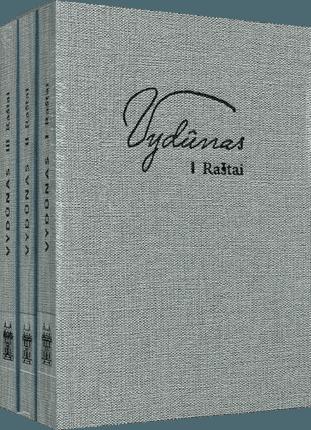 Raštai. Grožiniai kūriniai, dramos. 1, 2 ir 3 tomai
