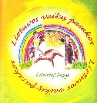 Lietuvos vaikų pasakos. 4 knyga (knyga su defektais)