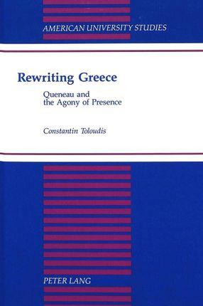 Rewriting Greece