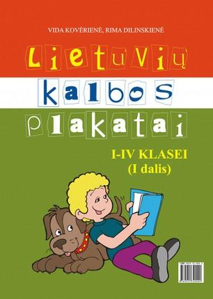 Lietuvių kalbos plakatai I-IV klasei (1 dalis)