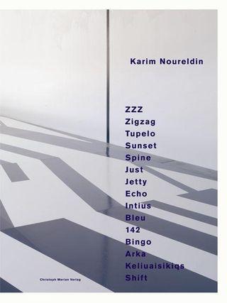 Karim Noureldin