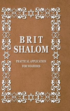 BRIT SHALOM by RABBI OURY CHERKI