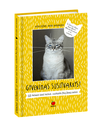 GYVENIMAS SUSITVARKYS: 68 ypatingos sėkmės taisyklės, iliustruotos žymių žmonių mintimis ir linksmomis mieliausių katinėlių nuotraukomis. Japonijoje bestseleriu tapusi knygelė, kurios pasaulyje parduota daugiau nei 1 mln. egzempliorių!