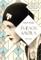 ŠVIESOS AMŽIUS: tikrais faktais paremtas romanas, svarus indėlis į moters, siekusios kurti ir būti pripažintos už savo darbus, palikimą