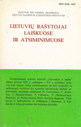 Lietuvių rašytojai laiškuose ir atsiminimuose