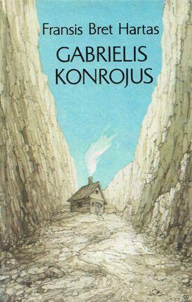 Gabrielius Konrojus (1991)