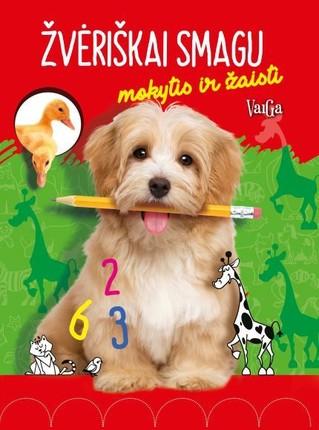 Šuniukas: žvėriškai smagu mokytis ir žaisti