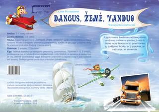 Dangus, žemė, vanduo: transporto priemonės. Ugdomasis žaidimas