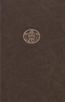 Kventinas Dervardas (Pasaulinė literatūros biblioteka 37)