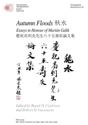 Autumn Floods