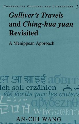 «Gulliver's Travels» and «Ching-hua yuan» Revisited