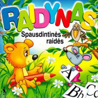 Raidynas. Spausdintinės raidės