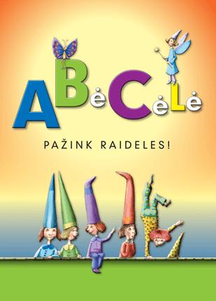 Abėcėlė: pažink raideles