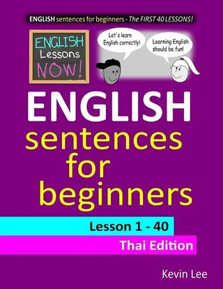 English Lessons Now! English Sentences for Beginners Lesson 1 - 40 Thai Edition