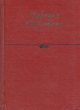 Valerija Valsiūnienė. Rinktiniai raštai. I tomas