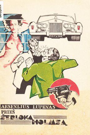 Arsenijus Lupenas prieš Šerloką Holmsą
