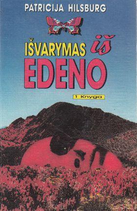 Išvarymas iš Edeno I dalis