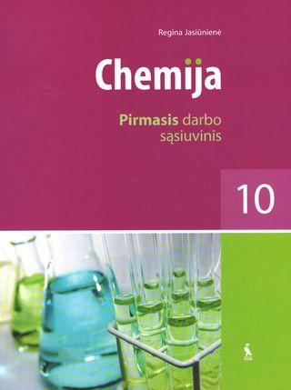 Chemija. 1 darbo sąsiuvinis X klasei