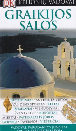Graikijos salos: DK kelionių vadovai
