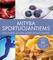Mityba sportuojantiems: kaip maitintis, jei norite pasiekti geriausių rezultatų