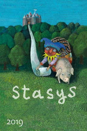 "Kalendorius ""Stasys Eidrigevičius | 2019 | Knygos menas vaikams | Book Art for Children"""