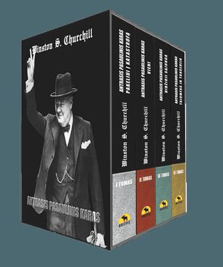 Antrasis pasaulinis karas. 4 tomų kolekcinis rinkinys dėžutėje