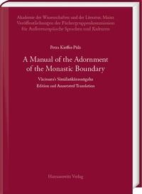 A Manual of the Adornment of the Monastic Boundary