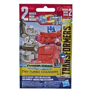 Mini transformeris. Hasbro