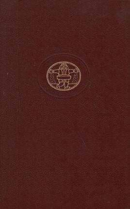 Šventasis raštas. Senasis Testamentas. III tomas (Pasaulinės literatūros biblioteka 11)