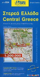 Greece Central 1 : 200 000