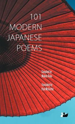 101 Modern Japanese Poems