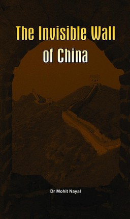 The Invisible Wall of China