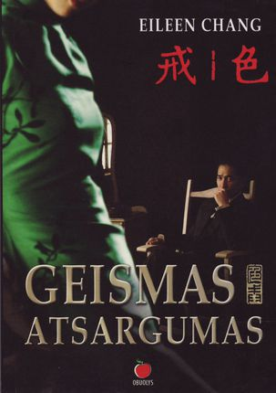 Geismas, atsargumas