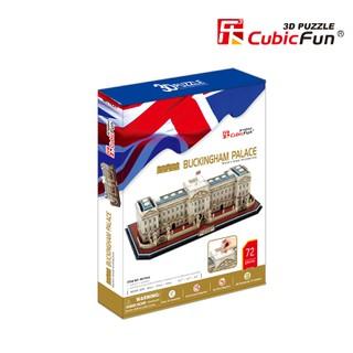 3D dėlionė: Buckingham palace