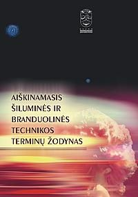 Aiškinamasis šiluminės ir branduolinės technikos terminų žodynas