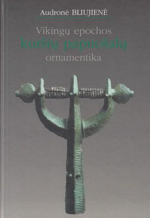 Vikingų epochos kuršių papuošalų ornamentika