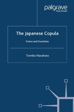 The Japanese Copula