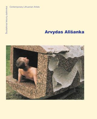 Arvydas Ališanka